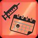 Календарь прививок PRO by Fun4Mass Soft