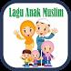 Lagu Anak Muslim & Sholawat Nabi 2017 by Krungu Mobile