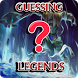 Guessing Legends 4 Pics by QuizyAll