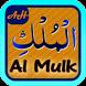 Surah Al - Mulk Mp3 by Latina.Corps