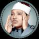 عبدالباسط عبد الصمد قرآن كريم - حفص - ورش - مجود