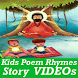 Kids Poem and VIDEO Songs Learning App