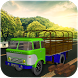 Cargo Truck Simulator by Entertainment Riders