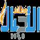 وظائف السعودية by azooz