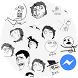 Meme Stickers for Messenger by JoeStudio