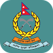 APF Nepal by Armed Police Force
