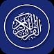 Quran in English by Dev10