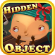 Hidden Object - Robin Hood by Difference Games LLC