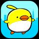 Cookie Bird in Flappy City by Markku Virtanen