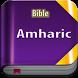 Amharic Bible Study by Sunavera
