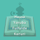 Islamic Fatwa