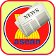 Asean News & Weather by FloApps Inc