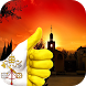 Canciones Católicas by TumaxAPPS
