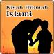 Kisah Hikmah Islami Terbaru