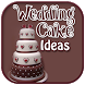 Wedding Cakes Design Ideas by PhotoSuit Expert