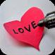 اجمل الرسائل الرومانسية by private