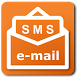 Mailenger by Tricosys Solutions Pvt Ltd