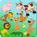 Baby Animal Sounds by GoroSoft