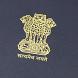 Indian Passport Application