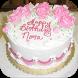صور تورتات عيد ميلاد by New Appsً