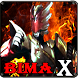Free Hint BIMA-X by Axistio