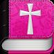 Bíblia feminina by Bíblia
