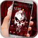 Bloody evil skull by HD wallpaper and theme