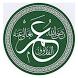 سيرة عمر بن الخطاب by BSF