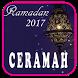 Ceramah Ramadhan 2017 by apikmedia