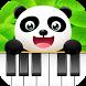 Panda Piano - Fruit Party by Egg Carton Studios Ltd.