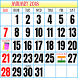 Indian Calendar 2018 by Vipulpatel808