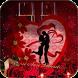 Valentine Day gif by Sky Studio App