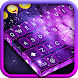Emoji Keyboard For Galaxy S4 by Eagle Brothers
