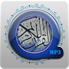 Quran Audio Library by IslamicEncy