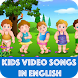 Kids Video Songs In English