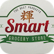 S-Mart Grocery Store by IST Mobile Apps