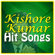 Kishore Kumar Songs by bollywood