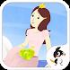 The Princess on the Glass Hill by Bulbul Inc.