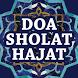 Doa Sholat Hajat Lengkap by Gembira