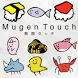 Mugen touch by genkipro
