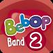 Bebop Band 2 by Macmillan Publishers Ltd