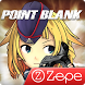 Point Blank Survivors by Zepetto Co.