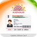 Aadhar Card Update Online by Online India Service