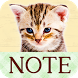 Cats Sticky mine by peso.apps.pub.arts