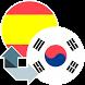 Traductor Coreano Español
