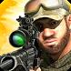 Desert Sniper - 3D Shooter Storm