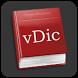 vDic - Học từ vựng tiếng anh by 123GoVn