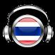 Thaïland Radio