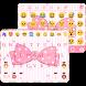 Cute Knot Emoji Keyboard Theme by Color Emoji Keyboard Studio