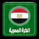 اخبار كرة القدم المصرية by Na3im